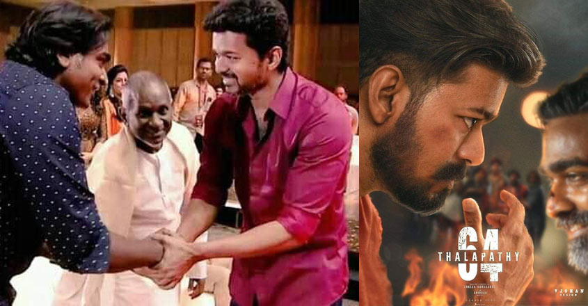 thalapathy-64-movie