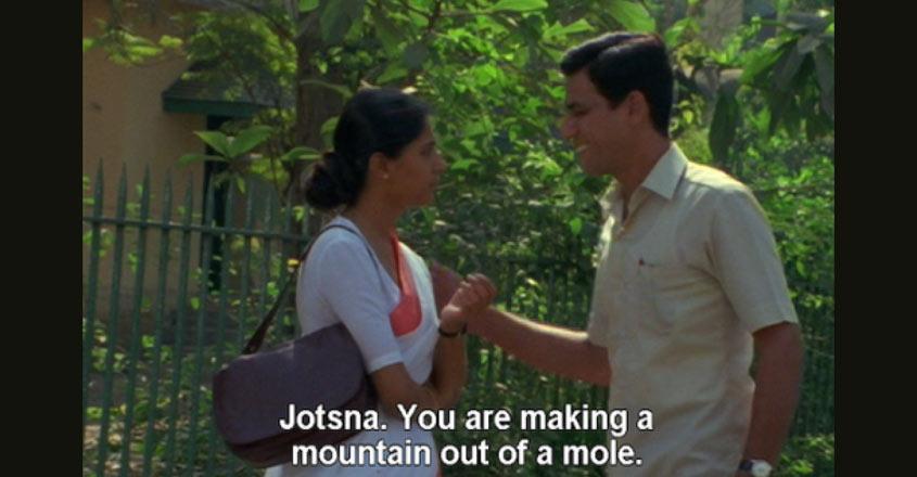 ardh-satya-movie