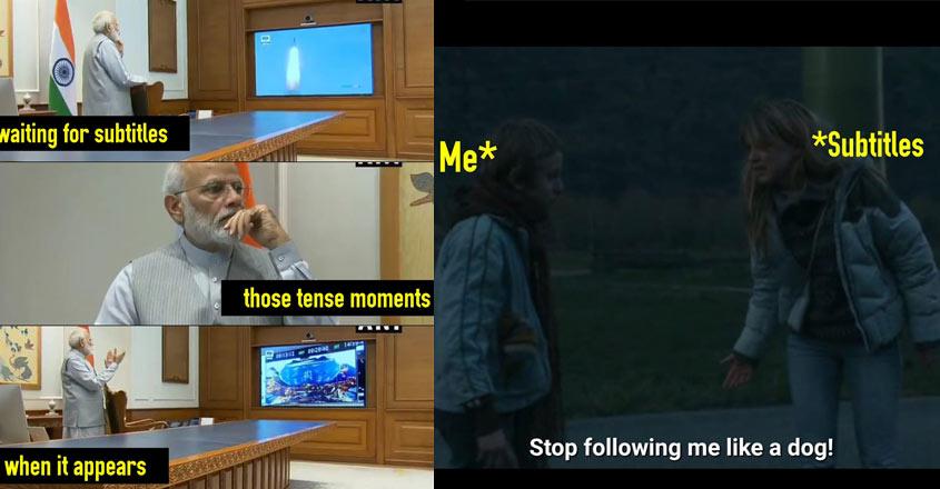 subtitles-trolls