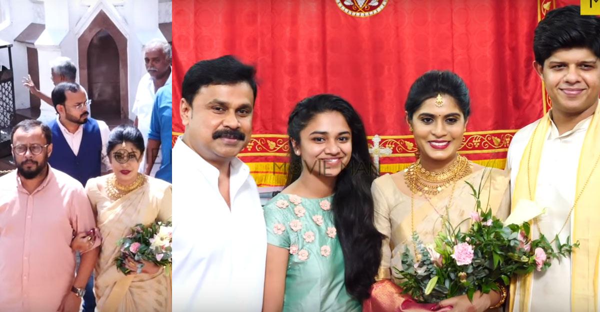 lal-jose-daughter-wedding
