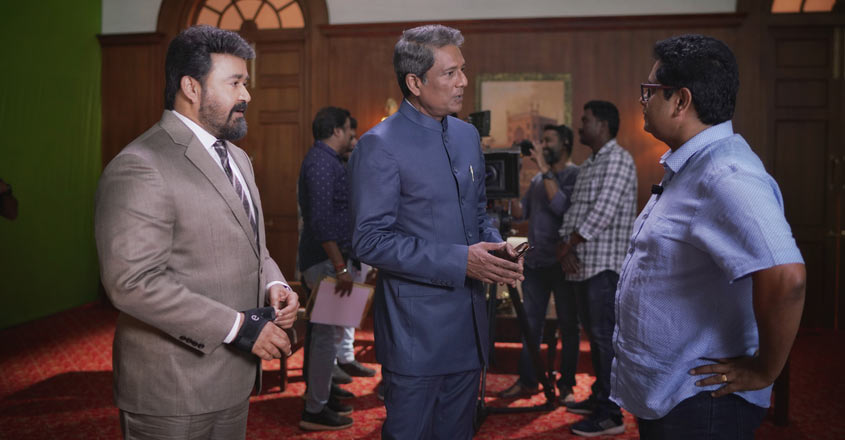 Mohanlal joins sets of Ram, shares his look