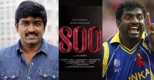 Vijay Sethupathi exits from Muttiah Muralitharan's biopic '800' after cricketer's request