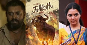 Film critics awards: Nivin Pauly & Manju Warrier are best actors, Jallikattu best film