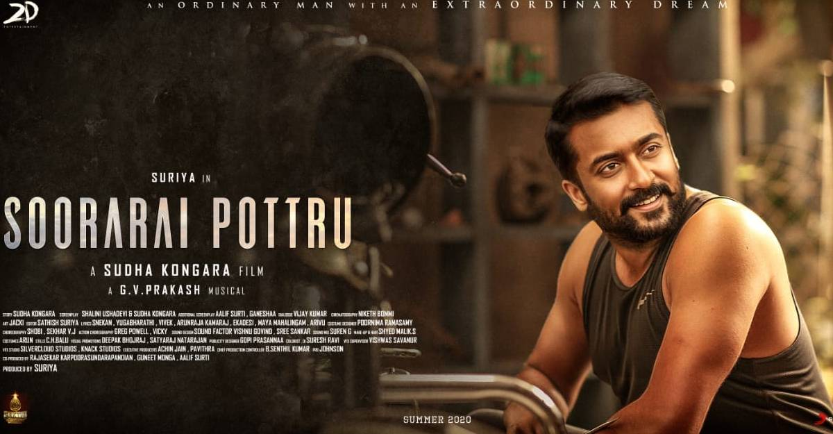 Soorarai Pottru Full Movie Download