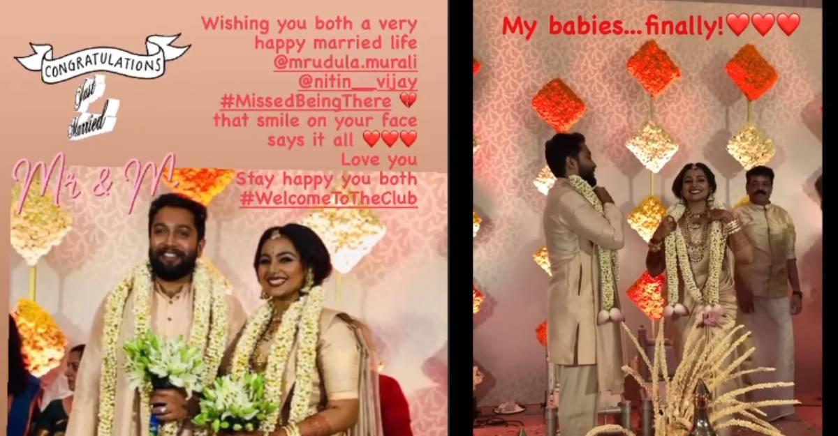 mrudula-wedding-bhavana-pic