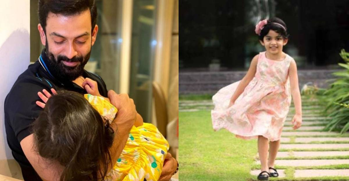 prithviraj-daughter-fake-page