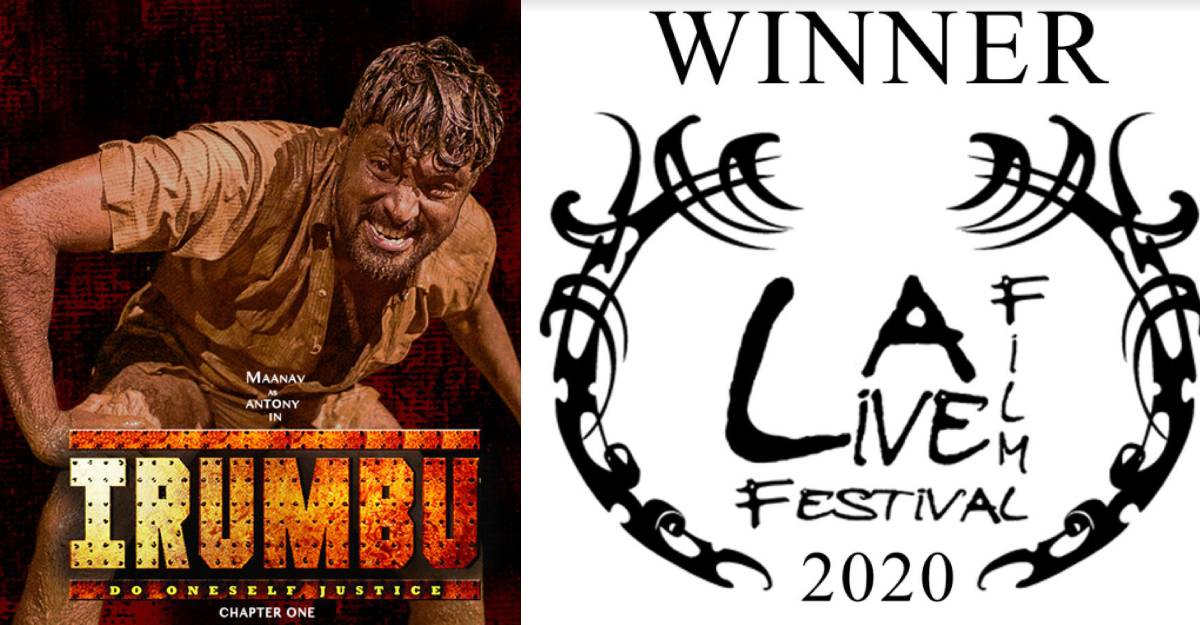 irumbu-movie-winner