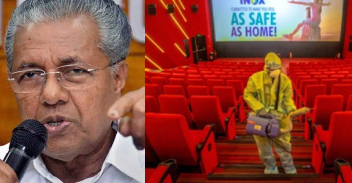 Kerala theatres won't reopen soon: Pinarayi to film industry