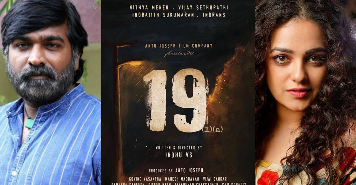 Article 19 (1) (a): Poster of Vjay Sethupathi, Nithya Menon movie out