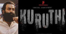 Kuruthi: Prithviraj Sukumaran announces his third production