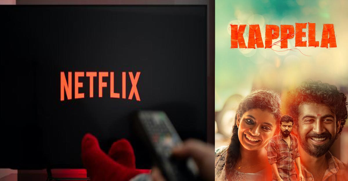 India has highest viewership of films on Netflix, Kappela in top 10