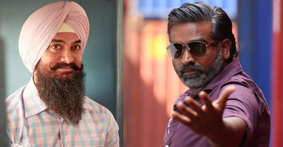 Vijay Sethupathi opts out of Aamir Khan's 'Laal Singh Chaddha'