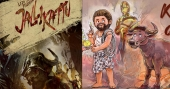 Amul celebrates Jallikattu's India entry in Oscar race