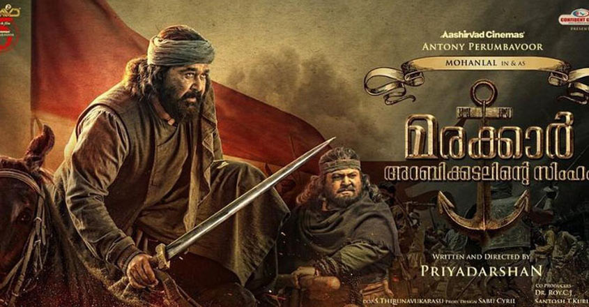 marakkar-movie