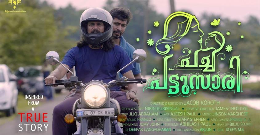 Young Kerala priests prove reel is no alien altar with new gen short film