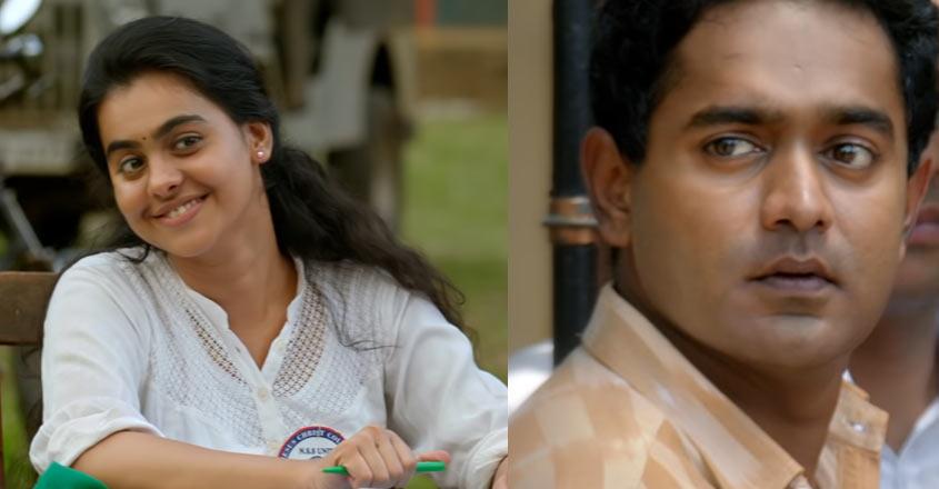 Teaser of  Asif Ali's Kunjeldho promises a charming character