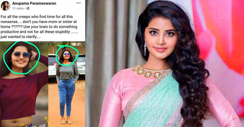 Anupama Parameswaran's Facebook account hacked, lashes at trolls for morphed pic