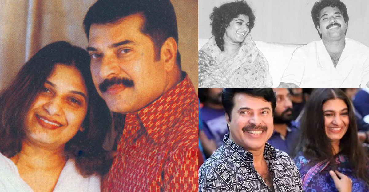 Mammootty with wife Sulfath