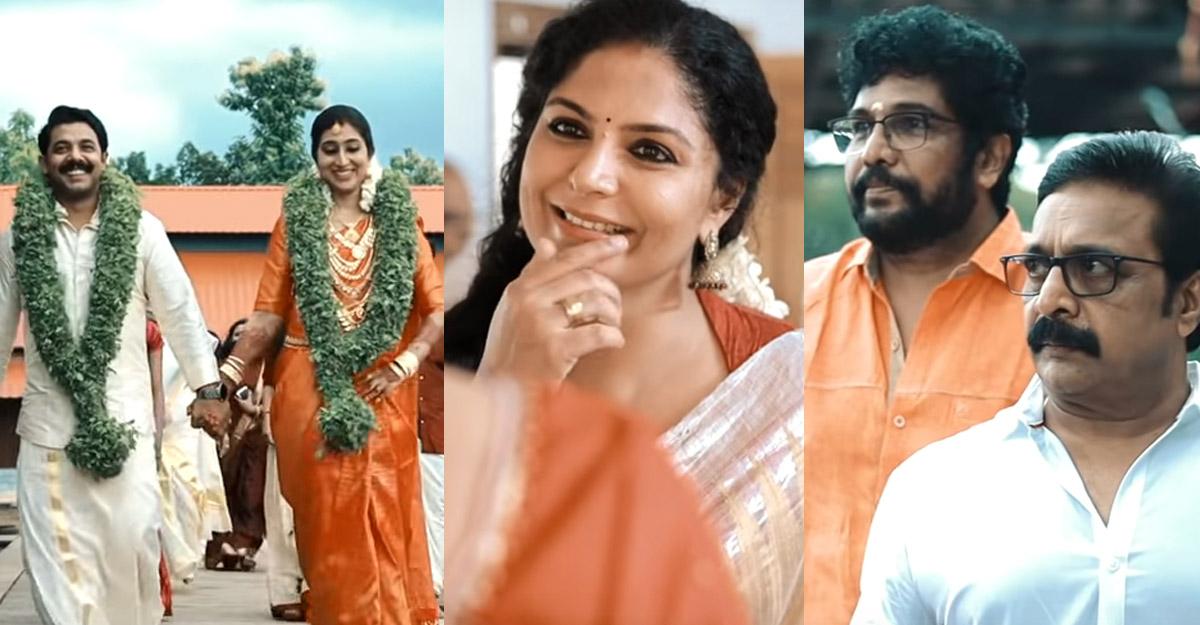 nikhil-paniker-son-wedding-video
