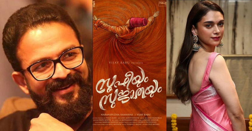 Take cues from West and let Lijo Jose Pellissery's tribe of indie filmmakers thrive