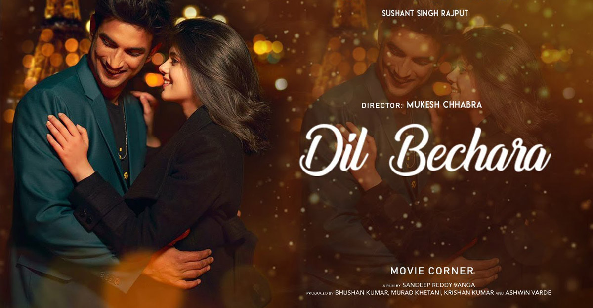 Dil Bechara review: Sushant offers vigour in an otherwise dull movie