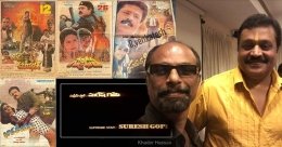 Here is how Suresh Gopi became the 'Supreme Star' of Telugu cinema