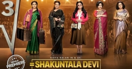 Shakuntala Devi movie review: It's a woman's world