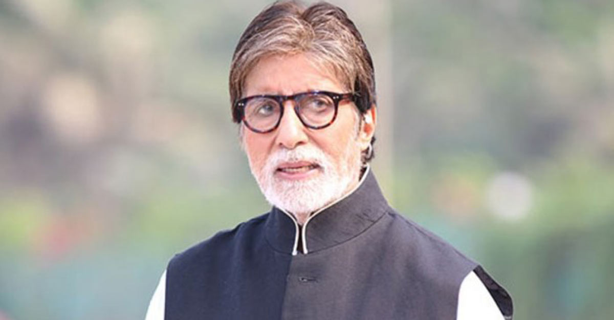 Amitabh Bachchan cured of COVID-19, discharged from hospital | India news |  English Manorama