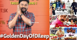 Dileep and July 4 connection: Fans trend #GoldenDayOfDileep on Twitter