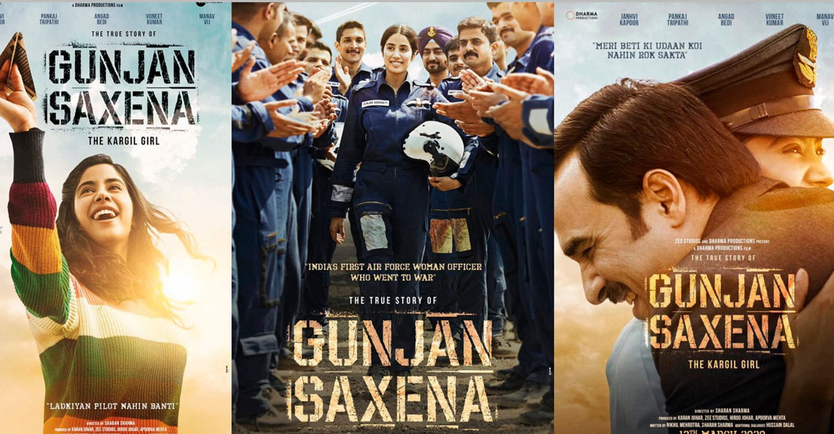 Iaf Objects To Gender Bias In Movie Gunjan Saxena The Kargil Girl