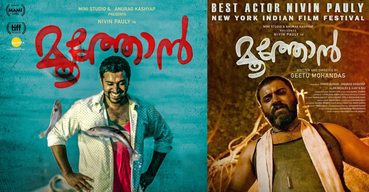 Nivin Pauly wins best actor for Moothon at New York Indian film festival