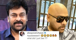 Chiranjeevi goes bald, Ram Charan's comment for it is totally relatable!