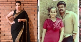 Vidya Balan shares a throwback pic with Mohanlal from the sets of her first Malayalam film