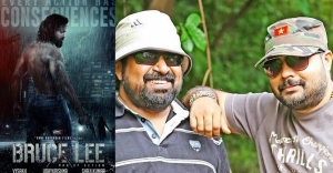 Unni Mukundan in and as Bruce Lee in Vysakh film