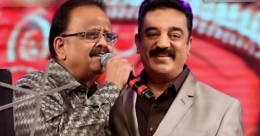 Kamal Haasan on SP Balasubrahmanyam: He was part of my first love marriage and melancholy