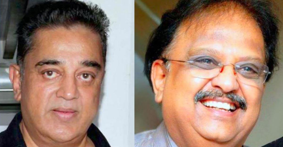 Kamal Haasan thanks AP CM for recommending SPB's name for Bharat Ratna