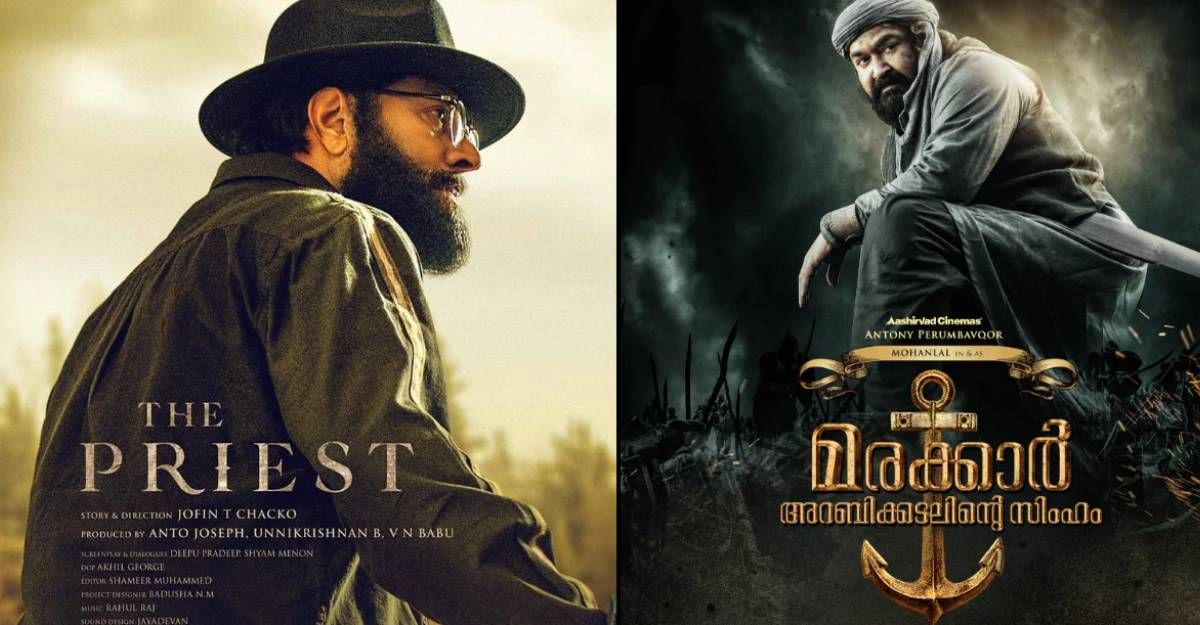 With cinemas set to reopen in Kerala, 85 movies await release