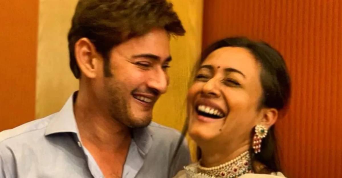 Mahesh Babu to Namrata: Someone I love was born today