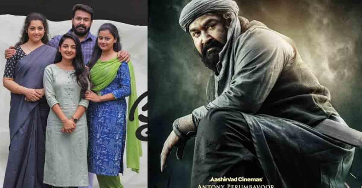 Drishyam 2 sold to show Marakkar in theatres: Antony Perumbavoor