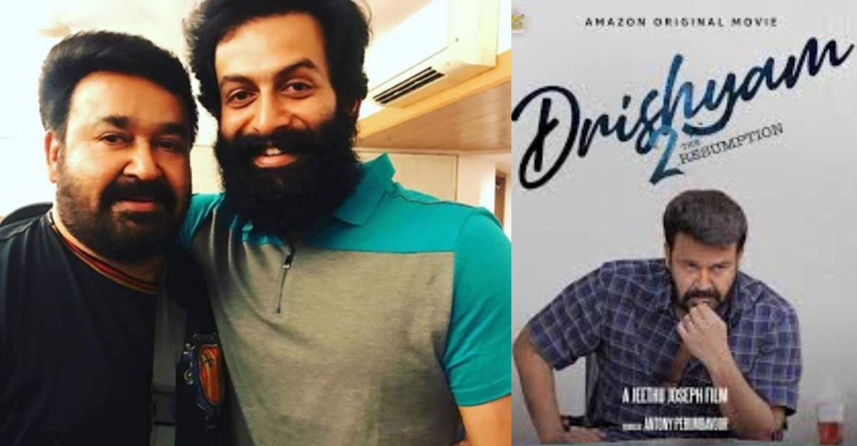 Drishyam 2 first review out, Prithviraj Sukumaran calls Georgekutty iconic character of Malayalam cinema
