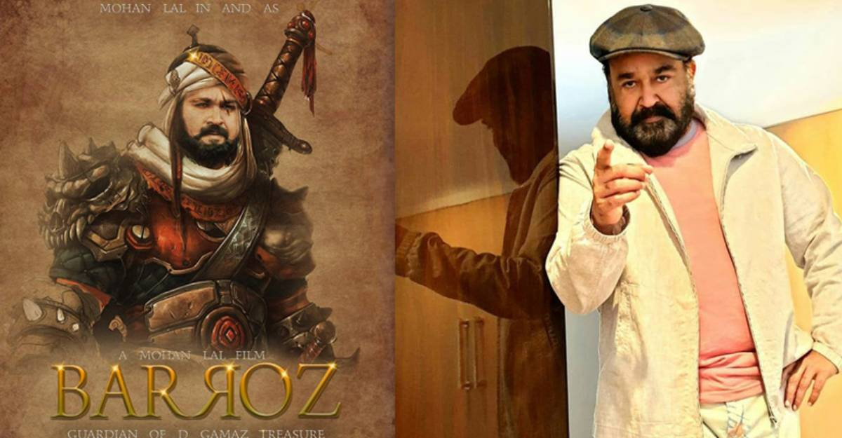 Mohanlal's directorial debut 'Barozz' to go on floors in March
