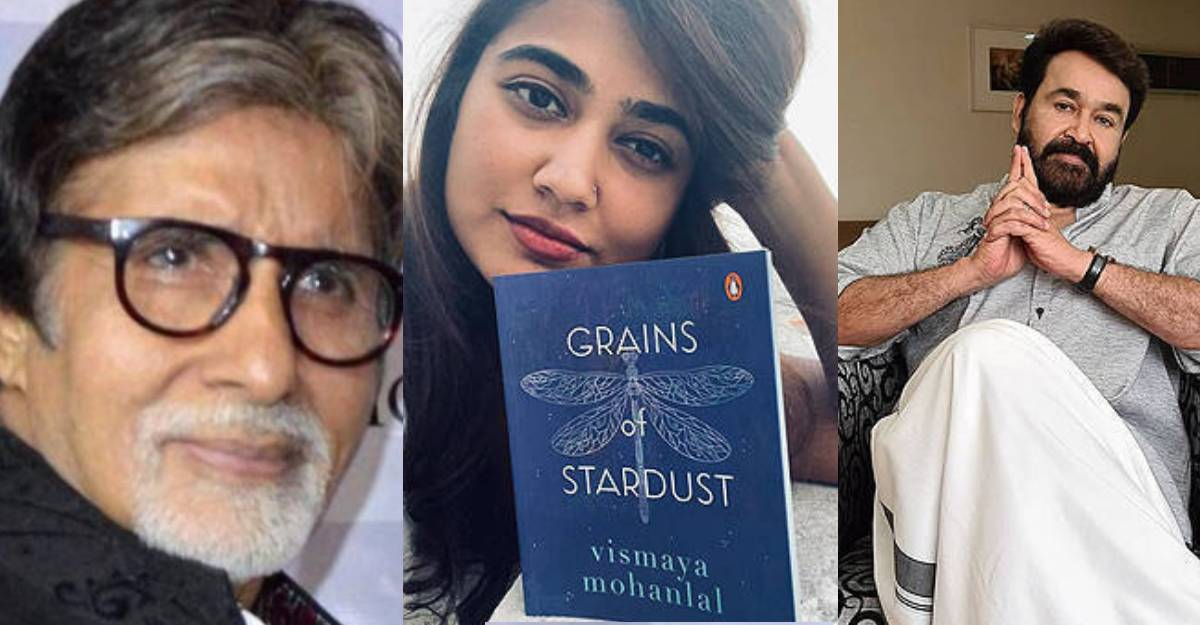 Talent is hereditary: Amitabh Bachchan praises Mohanlal's daughter's book