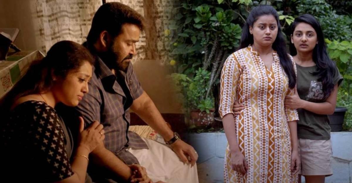 Drishyam 2 trailer: The crime still haunts Georgekutty and family
