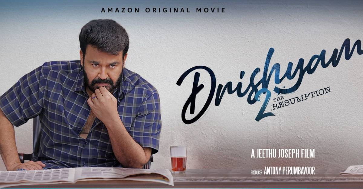 Confident that Drishyam 2 will be well received by the audience: Mohanlal