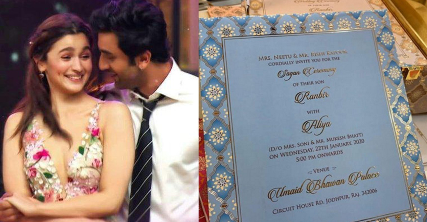 alia-ranbir-wedding-card-fake