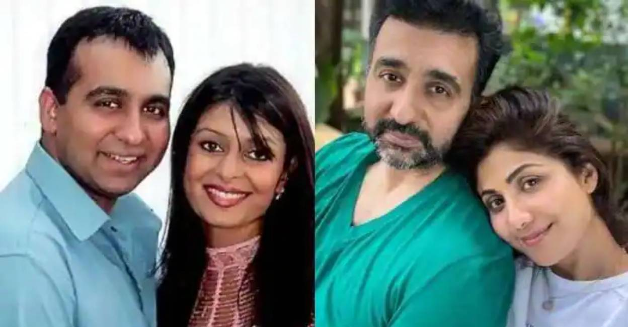 Raj Kundra reacts to accusations by ex-wife Kavita, says she had affair  with his sister's