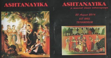 ashtanayika-dance
