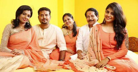 manjima-family