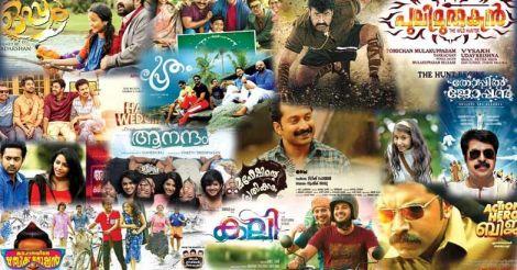 malayalam-films-2016