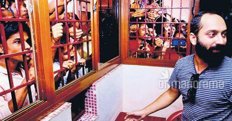 For 'Maheshinte Prathikaaram', it's Mahesh at the ticket counter